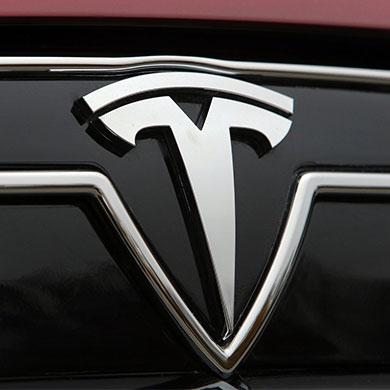 Tesla Approved Bodyshop